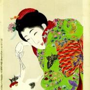 Para otras mil generaciones más… Antología poética japonesa, desde el kojiki a nuestros días